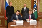 Онкологическая помощь станет доступнее – в Правительстве региона подписано соглашение о новом оборудовании