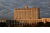 Губернатор Андрей Травников принял участие в первом заседании оргкомитета по проведению в России Года науки и технологий