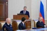 Андрей Травников: От уровня собираемости имущественных налогов зависит исполнение планов по развитию территорий