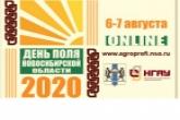Виртуальная демонстрация посевов и электронная экспозиция сельхозтехники: представлен новый формат Дня поля