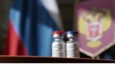Новосибирская область получила пробную партию вакцины от коронавируса