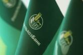 Россельхозбанк и ГК «ЭкоНива» договорились о стратегии развития