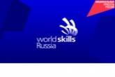 В регионе стартовал восьмой чемпионат «Молодые профессионалы (WorldSkillsRussia)»