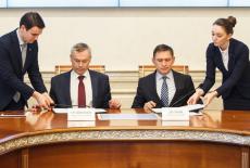 Новосибирская область заключила соглашение с Росфинмониторингом об информационном взаимодействии