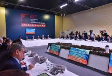 Делегация Новосибирской области начала работу на Красноярском экономическом форуме-2019