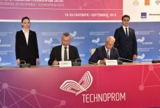 Глава Новосибирской области в рамках «Технопрома» подписал ряд важных для региона соглашений