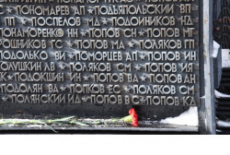 Памятно-мемориальные мероприятия ко Дню памяти и скорби 22 июня пройдут в Новосибирской области