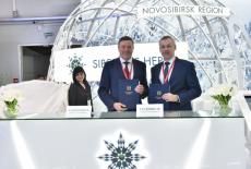 Губернатор Андрей Травников подписал первые соглашения о сотрудничестве в рамках Российского инвестиционного форума-2019
