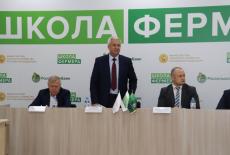 Третья «Школа фермера» открылась в Новосибирской области