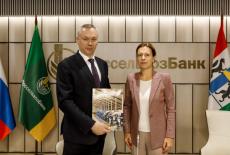 Инвестиционный потенциал АПК региона представлен в Москве