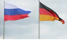 Создание в регионе индустриального парка для немецких компаний обсудят на Российско-немецком культурно-деловом форуме