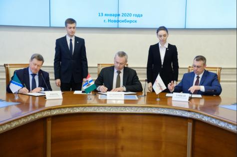 Губернатор Андрей Травников подписал трёхстороннее соглашение по развитию железнодорожного транспорта в регионе