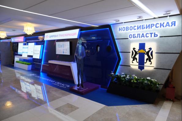 В Совете Федерации проходят Дни Новосибирской области