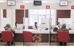Два филиала МФЦ региона в 2020 году переедут в более комфортные помещения