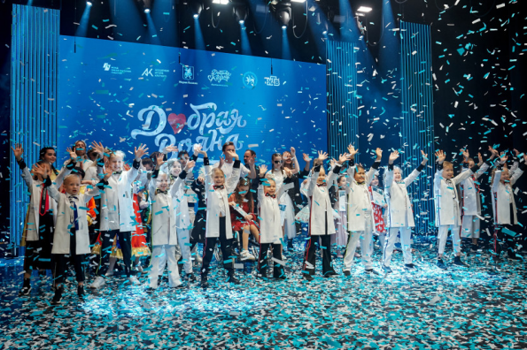 Фестиваль детского творчества «Добрая волна» возвращается в Новосибирск