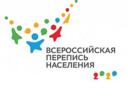 На Всероссийской переписи населения жителям страны зададут вопросы о родном языке