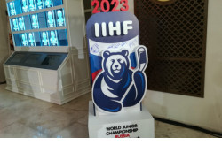 Дизайн формы волонтеров первенства мира по хоккею будет одобрен к сентябрю этого года