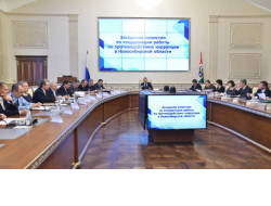 Первый замгубернатора Юрий Петухов провел заседание комиссии по координации работы по противодействию коррупции в Новосибирской области