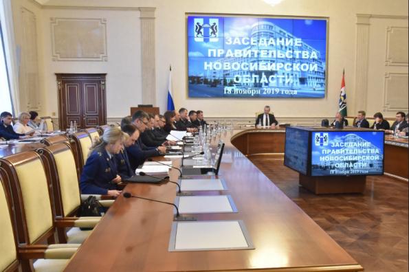 Дополнительные средства будут направлены на строительство дорог к Ледовой арене в Новосибирске в рамках нацпроекта БКД 2.0