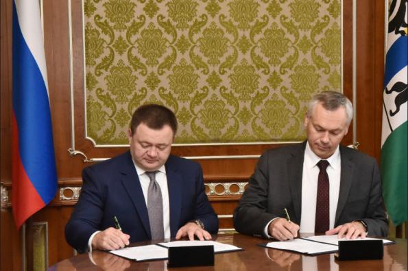 Губернатор Андрей Травников и председатель ПАО «Промсвязьбанк» Пётр Фрадков подписали соглашение о сотрудничестве