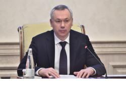 Губернатор Андрей Травников: В Новосибирской области проделана большая работа по цифровой трансформации записей органов ЗАГС