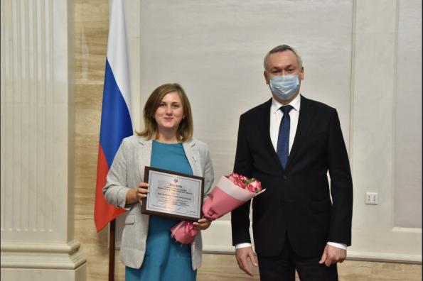 Губернатор Андрей Травников вручил награды молодым ученым
