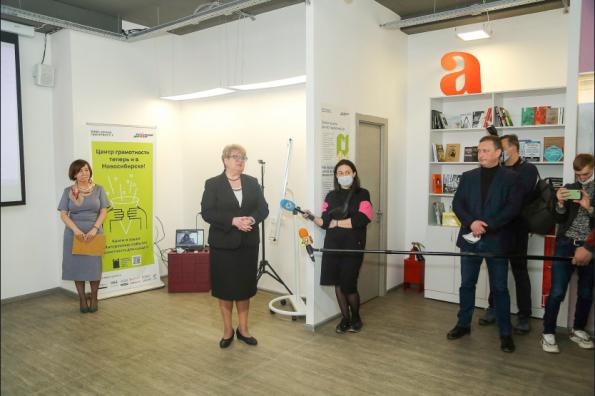 Первый из пяти региональных Центров грамотности открылся в Новосибирской области