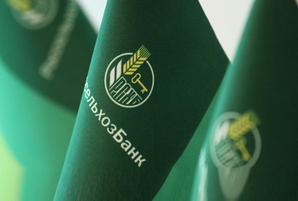 Россельхозбанк приобрел у ВЭБ.РФ права требований по кредитам ГК «Евродон»