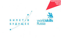 Самый масштабный в России фестиваль профессий пройдет в Новосибирской области