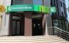 РСХБ на четверть увеличил кредитование МСБ